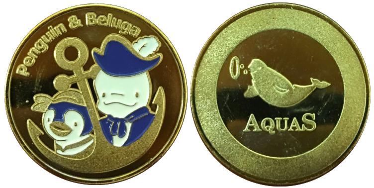 島根県立しまね海洋館「アクアス」 記念メダル ベルーガ&ペンギン