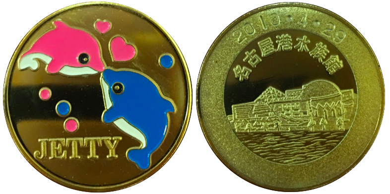 JETTY 記念メダル イルカ