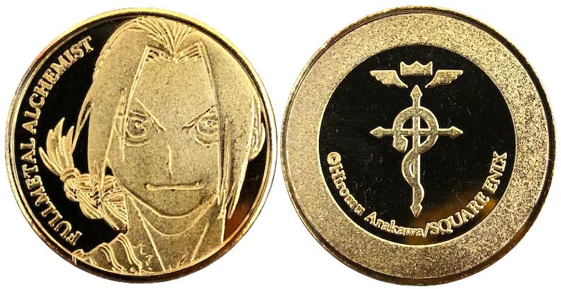 鋼の錬金術師コラボレーションカフェ 記念メダル 金