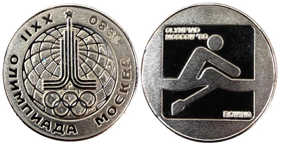 モスクワオリンピック 記念メダル カヌー