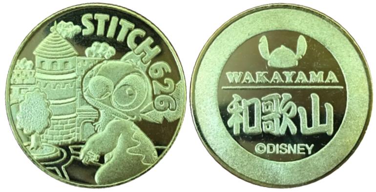 和歌山マリーナシティ 記念メダル スティッチ