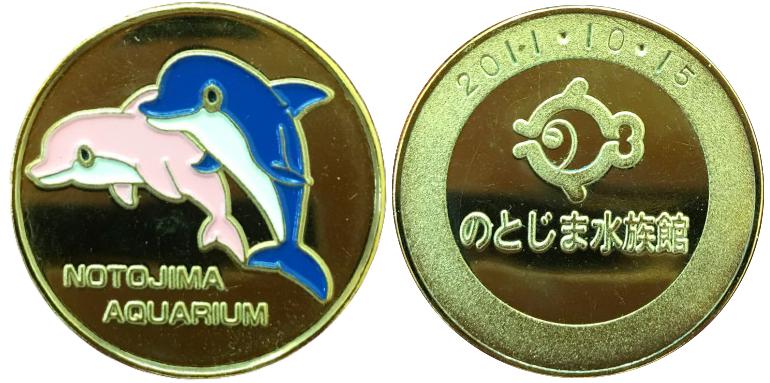 能登島水族館 記念メダル イルカ