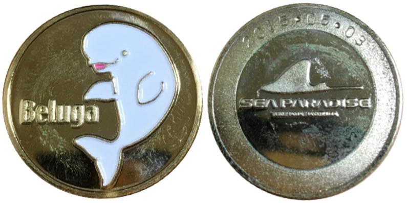 八景島シーパラダイス 記念メダル ベルーガ