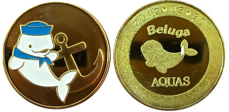 島根県立しまね海洋館「アクアス」 記念メダル ベルーガ