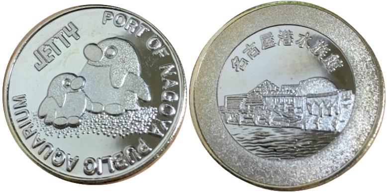 JETTY 記念メダル ペンギン