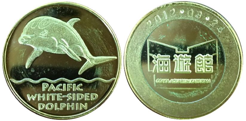 海遊館 記念メダル イルカ