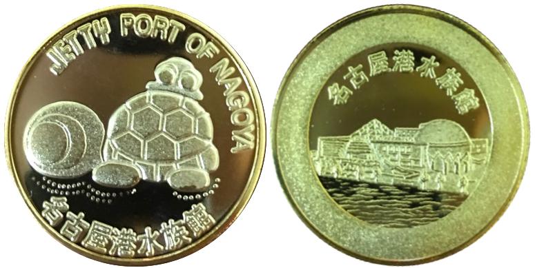 JETTY 記念メダル ウミガメ