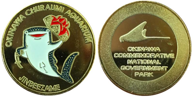 沖縄美ら海水族館 記念メダル ジンベエザメ  カラー