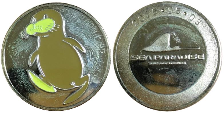 八景島シーパラダイス 記念メダル アザラシ