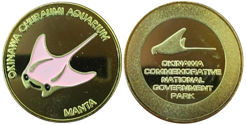 沖縄美ら海水族館 記念メダル マンタ カラー