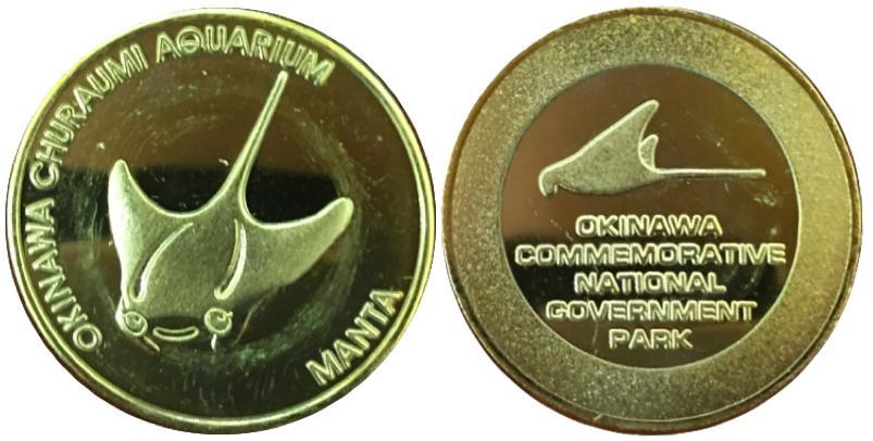 沖縄美ら海水族館 記念メダル