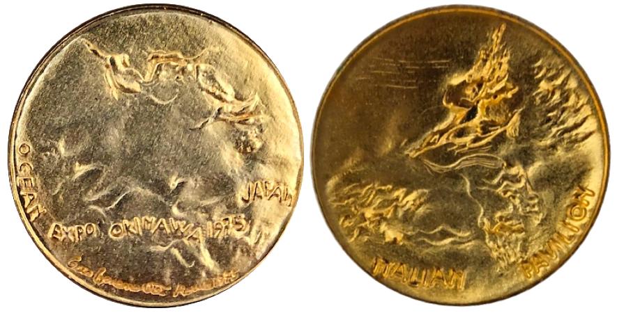 沖縄国際海洋博覧会 海洋博 EXPO'75 記念メダル イタリア 金38ミリ