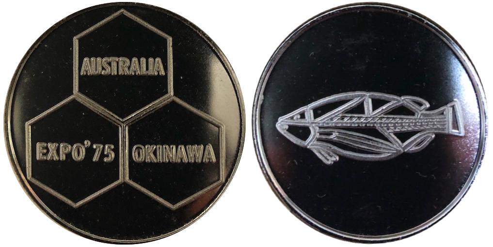 沖縄国際海洋博覧会 海洋博 EXPO'75 記念メダル オーストラリア 銀 38ミリ