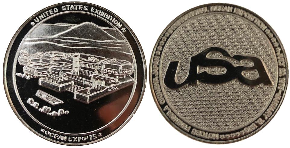 沖縄国際海洋博覧会 海洋博 EXPO'75 記念メダル アメリカ 銀 38ミリ