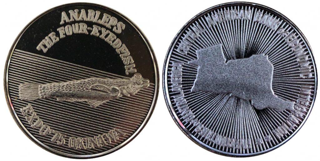 沖縄国際海洋博覧会 海洋博 EXPO'75 記念メダル 中東5共和国 銀 38ミリ