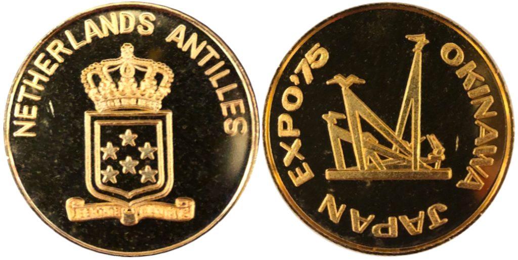 沖縄国際海洋博覧会 海洋博 EXPO'75 記念メダル ネザーランド 金 38ミリ