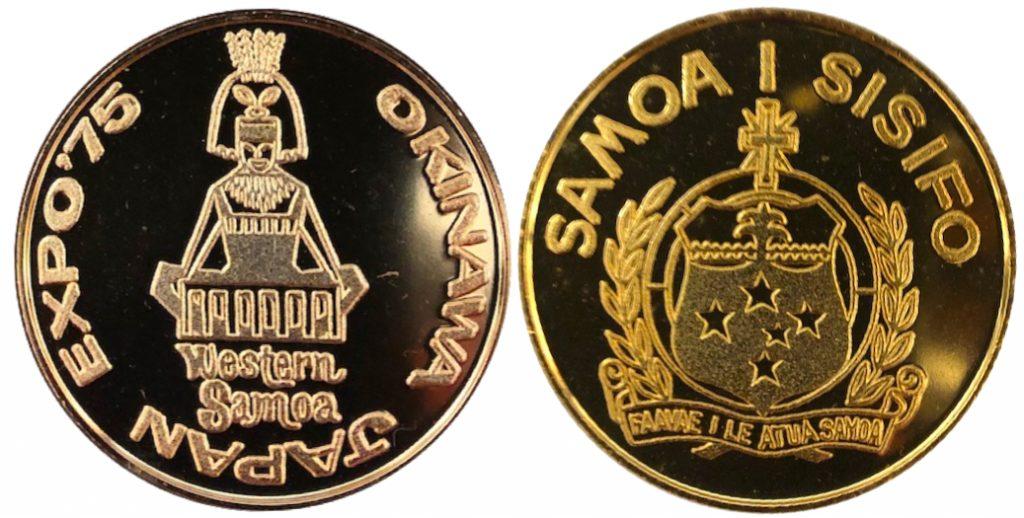 沖縄国際海洋博覧会 海洋博 EXPO'75 記念メダル 西サモア 金 38ミリ