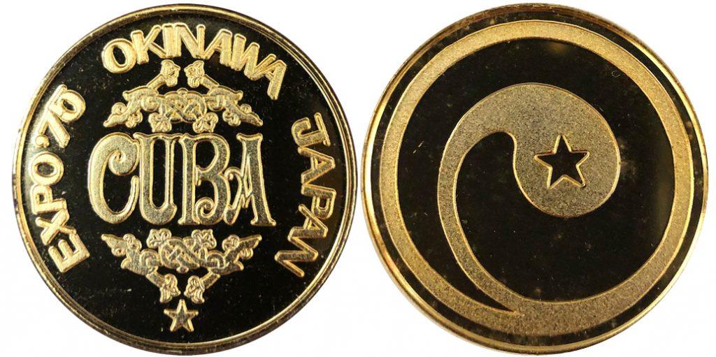 沖縄国際海洋博覧会 海洋博 EXPO'75 記念メダル キューバ 金 38ミリ