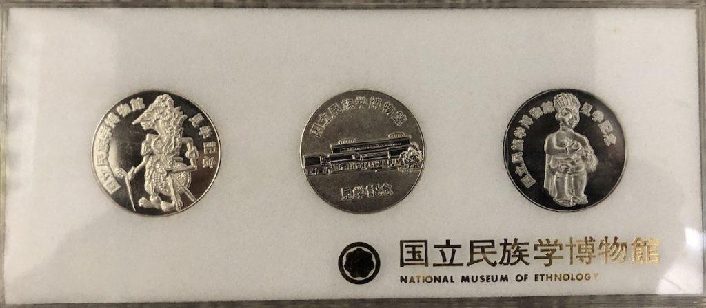 国立民族学博物館 記念メダル ケース