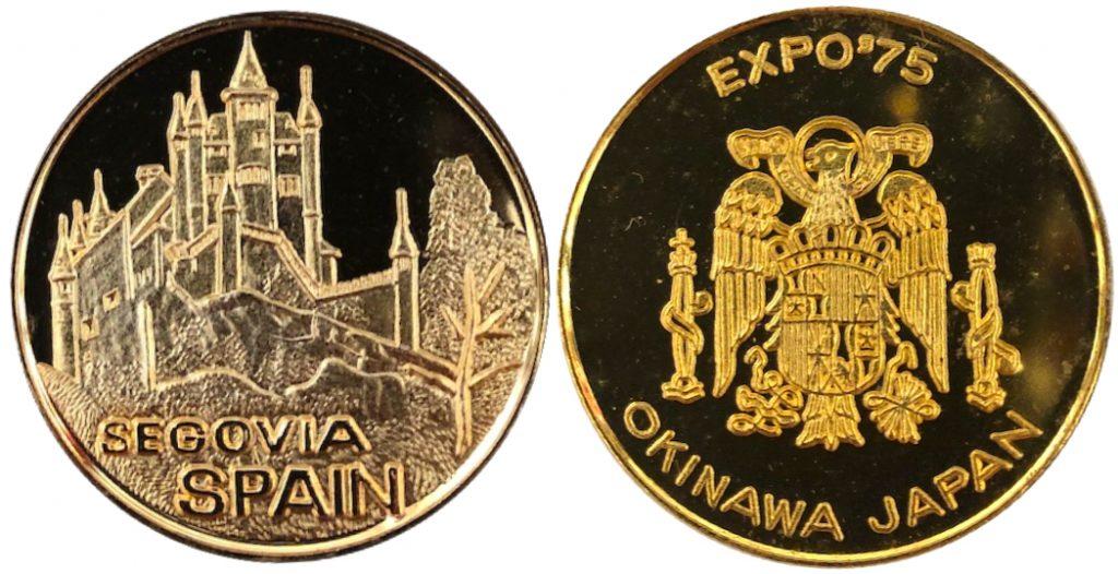 沖縄国際海洋博覧会 海洋博 EXPO'75 記念メダル スペイン 金 38ミリ