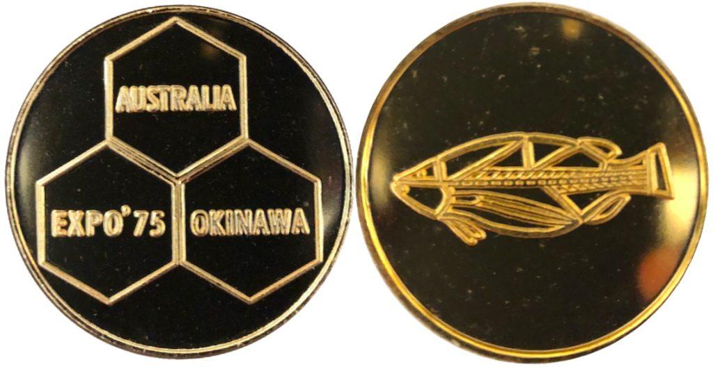 沖縄国際海洋博覧会 海洋博 EXPO'75 記念メダル オーストラリア 金 38ミリ