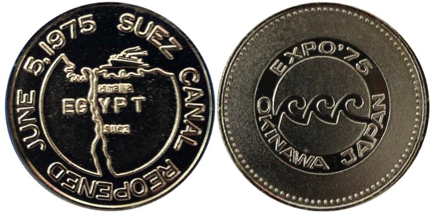 沖縄国際海洋博覧会 海洋博 EXPO'75 記念メダル 31ミリ エジプト