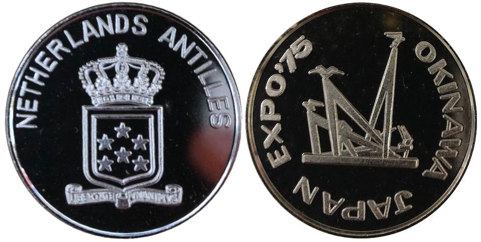 沖縄国際海洋博覧会 海洋博 EXPO'75 記念メダル ネザーランド 銀
