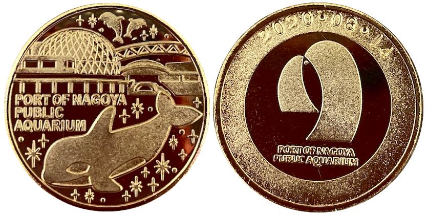 名古屋港水族館 記念メダル 25周年 通常バージョン