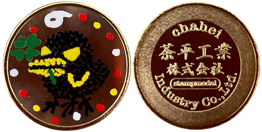 茶平工業株式会社 記念メダル 八咫烏 金
