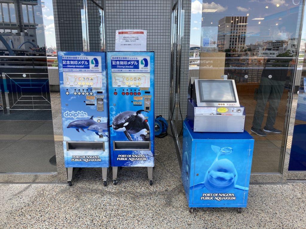 名古屋港水族館 記念メダル販売場所