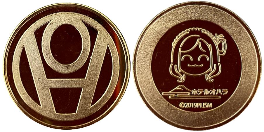 あわしまマリンパーク 記念メダル ホテルオハラ