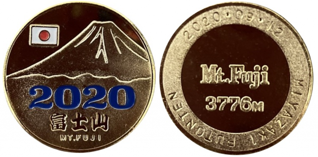 宮崎ふとん店 記念メダル