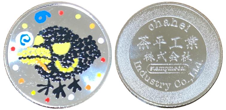 茶平工業株式会社 記念メダル 八咫烏 ペロペロキャンディー 銀