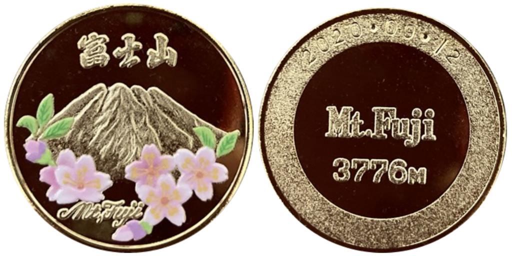 白糸の滝 記念メダル 富士山彩色