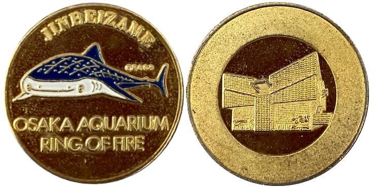 海遊館 記念メダル ジンベエザメ 旧