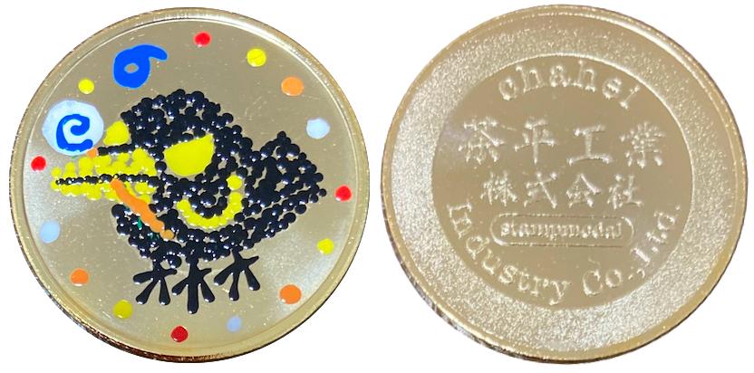 茶平工業株式会社 記念メダル 八咫烏 ペロペロキャンディー 金