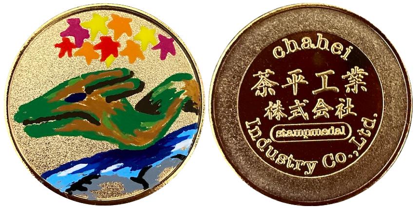 茶平工業株式会社 記念メダル ドラゴン倒木 金