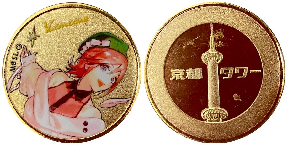 オシャレマクロスΔ 聖夜のワルキューレ@KYOTO TOWER 記念メダル カナメ
