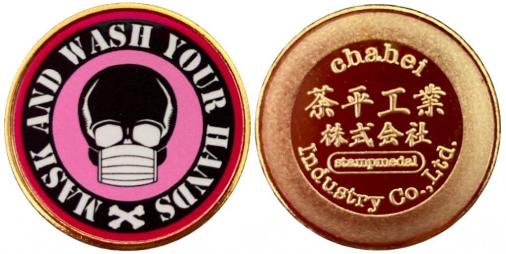 茶平工業株式会社 記念メダル ドクロ 黒ピンク