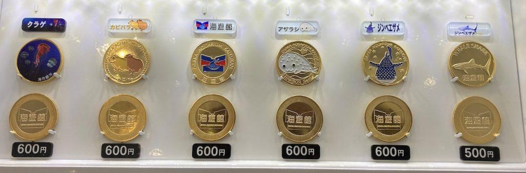 海遊館 記念メダル ラインナップ1