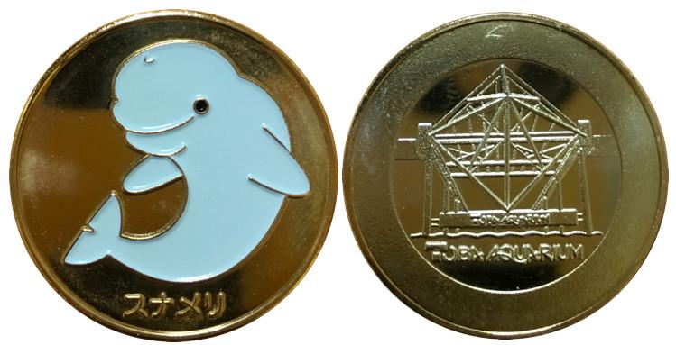 鳥羽水族館 記念メダル スナメリ