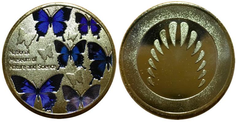 国立科学博物館 記念メダル 蝶