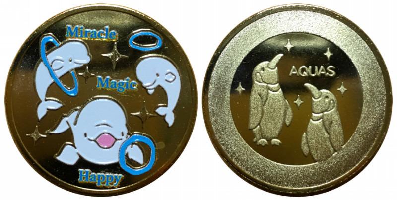 島根県立しまね海洋館「アクアス」 記念メダル ベルーガ三匹