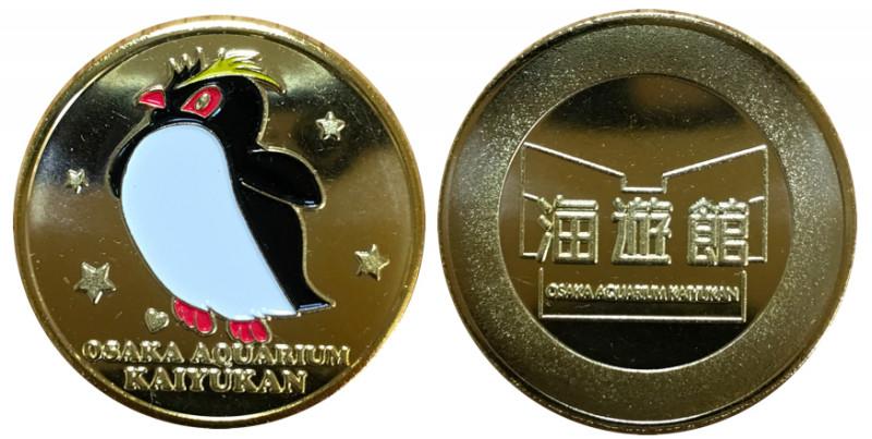 海遊館 記念メダル 皇帝ペンギン