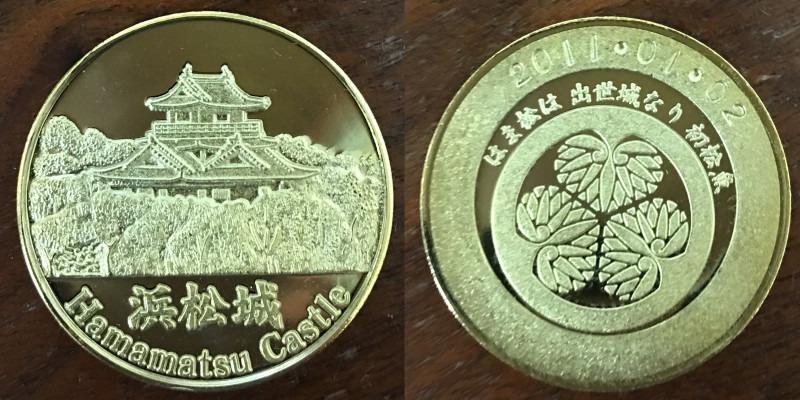 浜松城 記念メダル 金