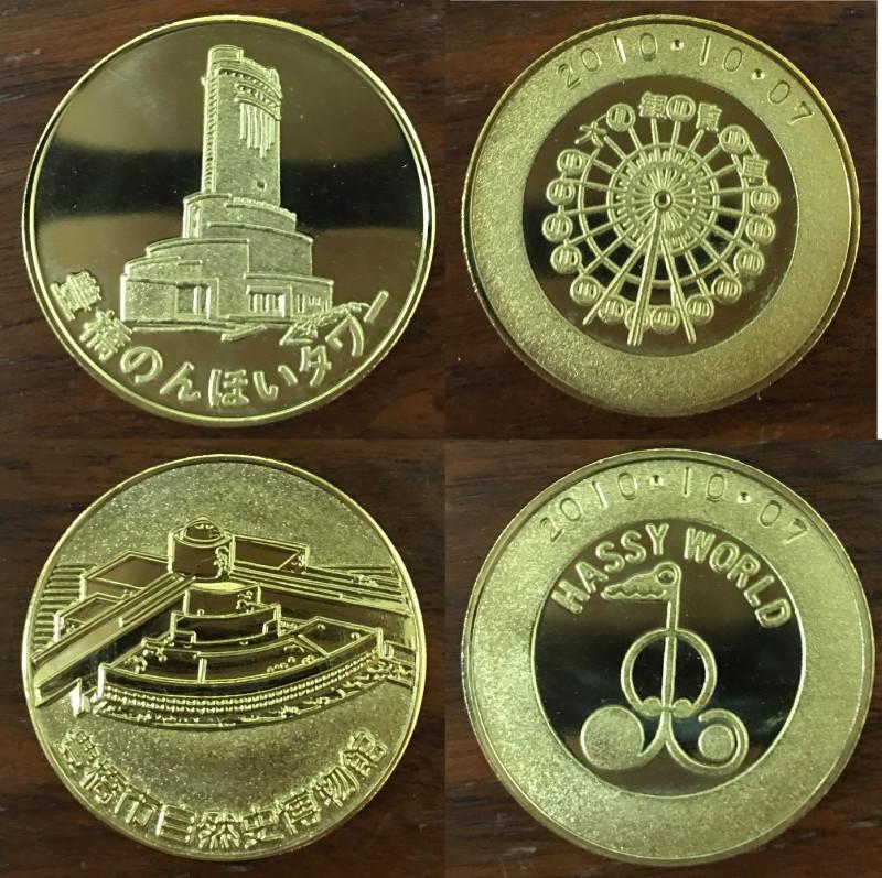 のんほいパーク記念メダル1