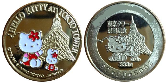 東京タワー記念メダル キティちゃんカラー
