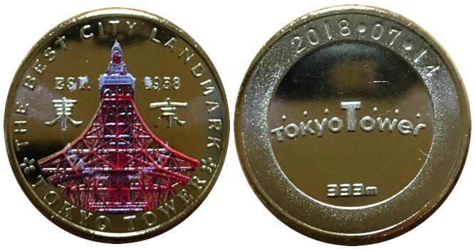 東京タワー記念メダル プリント