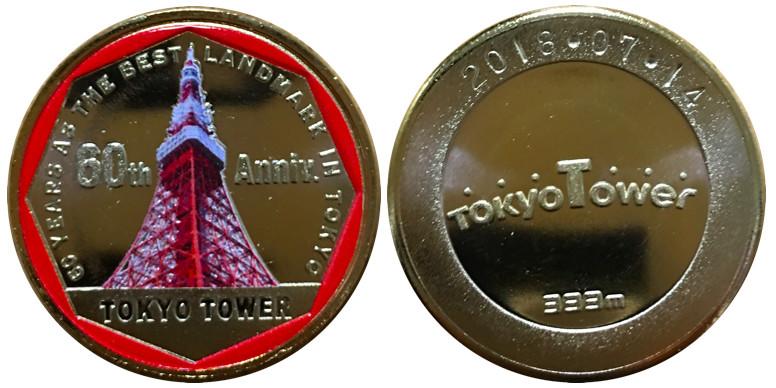 東京タワー記念メダル 60th赤