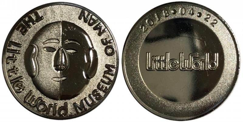 リトルワールド 記念メダル 銀